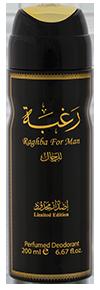 RAGHBA FOR MEN (DEO) Perfume Body Spray