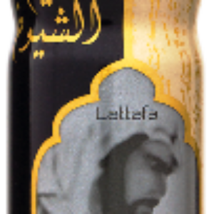 SHEIKH AL SHUYUKH GOLD (DEO) Body Spray