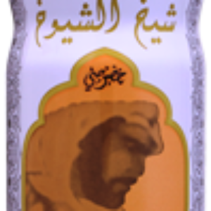 SHEIKH AL SHUYUKH WHITE (DEO) Body Spray
